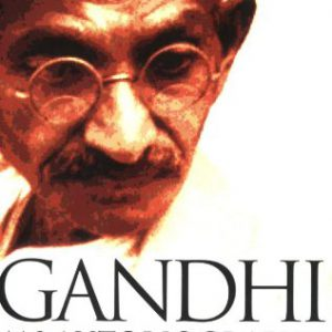 booksreddit.com:Gandhi: An Autobiography - The Story of My Experiments With Truth
