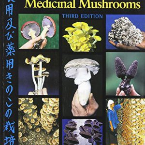 booksreddit.com:Growing Gourmet and Medicinal Mushrooms