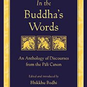 booksreddit.com:In the Buddha's Words: An Anthology of Discourses from the Pali Canon (The Teachings of the Buddha)