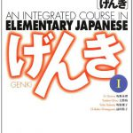An Integrated Course in Elementary Japanese, Vol. 1 (English and Japanese Edition)