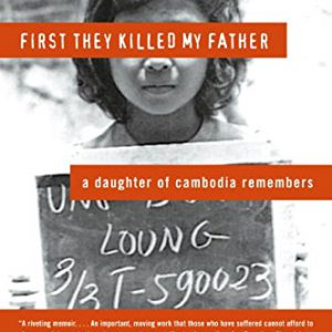 booksreddit.com:First They Killed My Father: A Daughter of Cambodia Remembers (P.S.)