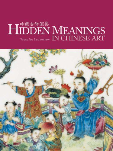 booksreddit.com:Hidden Meanings in Chinese Art