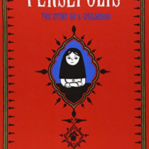booksreddit.com:Persepolis: The Story of a Childhood (Pantheon Graphic Novels)