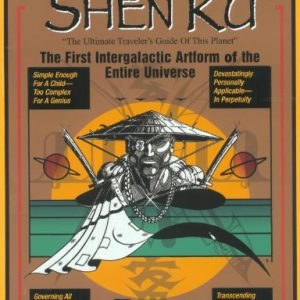 booksreddit.com:The Art of Shen Ku: The First Intergalactic Artform of the Entire Universe