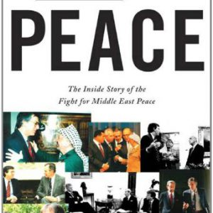 booksreddit.com:The Missing Peace: The Inside Story of the Fight for Middle East Peace