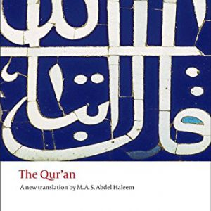 booksreddit.com:The Qur'an (Oxford World's Classics)