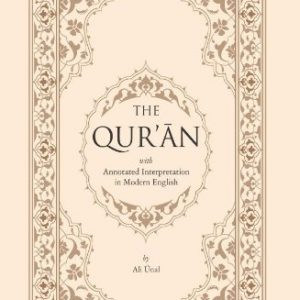 booksreddit.com:The Qur'an with Annotated Interpretation in Modern English